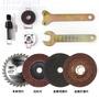 電鉆變角磨機連接 轉換器轉接頭電鉆轉變切割機砂輪機切割片鋸片