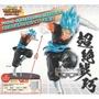 七龍珠 超絕戲巧 其之三 超級賽亞人 藍髮 貝吉特