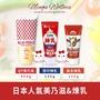 現貨🔥日本 kewpie QP美乃滋 450g / 北海道 雪印煉乳 130g / 熊本 森永經典香濃煉乳 120g