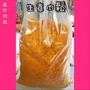 (盛珍肉鬆)生意豬肉鬆(5斤/包)此商品不適用任何折扣活動