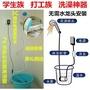 ☸洗澡淋浴器電動宿舍洗澡神器農村家用戶外租房家用簡易淋浴器便攜