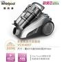Whirlpool 惠而浦多重氣旋式吸塵器 VCK4007【贈送氣動渦輪除螨吸頭ZE013】