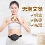 艾灸器艾灸盒隨身灸家用濕氣純銅便攜式宮寒婦科熏蒸儀器頸椎無煙包罐去