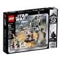 木木玩具 樂高 Lego 75261 Star Wars 星際大戰 黑武士 20週年 贏韓國就是爽