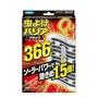 [現貨] 日本製 Fumakilla 室外用防蚊掛片 長效型 366天 1.5倍驅蚊效 防蚊掛片