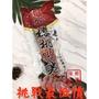 【海味嚴選】櫻桃鴨捲(品元堂)----解凍即食輕鬆上桌✦週年慶滿1500元免運中~~~✦