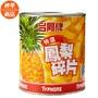 【業務用】台鳳 鳳梨碎片 即食鳳梨 3000g 大包裝 鳳梨罐頭 醃漬鳳梨 密鳳梨 餐飲原料