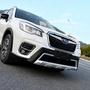 19款Subaru速霸陸Forester森林人保險杠全新Forester森林人改裝前后護杠防撞桿配件