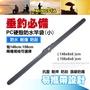 (手研釣具) MINGSTA(小) 148cm 杜拜 PC硬殼 抗壓 耐磨 防水竿袋