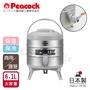 日本孔雀Peacock 日本製不鏽鋼保溫桶保冷桶 茶桶 商用+露營休閒6.1L(附接水杯)