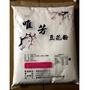 福霖-唯芳豆花粉 5公斤營業用