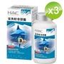 【永信HAC】鯊魚軟骨膠囊(120粒/瓶;3瓶組)