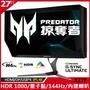 acer Predator X27 P