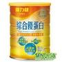 (現貨)三多 偉力健 綜合優蛋白500g