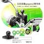 破盤王 台南 MWUPP 機車手機架 配件【gogoro 2】煞車油蓋座 S2 Plus Delight 用 M01X