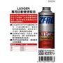 日本原裝進口 ZERO/SPORTS LUXGEN 納智捷車系合格認證 專用長效型ATF變速箱油 自排油
