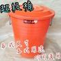 ⚠️免運⚠️ 超級桶  各種尺寸 橘色 圓桶 塑膠桶 儲水桶 橘色塑膠桶 置物桶 垃圾桶 圓形塑膠桶