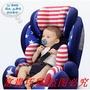 現貨免運升級款 兒童安全座椅 汽車兒童座椅 安全汽座 車用嬰兒寶寶車載簡易 9個月-12歲Isofix硬接口固定巧兒