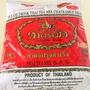 大包裝 泰國手標茶 泰式手標茶   泰式奶茶 400g