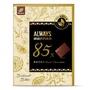 歐維氏85%醇黑巧克力(44g) 效期:2020/9/18
