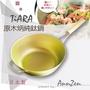 【AnnZen】《日本製 Horie》鈦愛地球系列 -TiARA原木柄純鈦鍋(日本製 純鈦三層鍋)