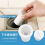 【笑哈哈歡樂購】現貨 衛生間防臭地漏芯 家用排水管內芯 矽膠芯 廚房密封圈下水道 防蟲 地漏內芯