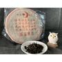 普洱成年七子茶餅(鼎興號)