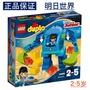 ins超火爆款新品搶購價LEGO 得寶系列 10825機器人明日世界 兒童顆粒大玩具禮物