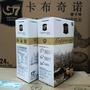 5盒包郵越南中原G7卡布奇諾三合一速溶咖啡216G摩卡榛子獨特風味