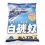 『漁聚釣具』【宅配免運】滿點 白磯奴誘餌粉12包/箱