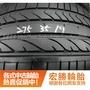 【宏勝輪胎】中古胎 落地胎 維修 保養 底盤 型號:275 35 19 普利司通 050A 9成 2條 含工$7000