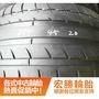 【宏勝輪胎】中古胎 落地胎 二手輪胎 型號:A821.255 45 20 米其林 PS2 4條 含工10000元