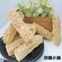 手工奶油千層杏仁酥--一盒18入(300g)薄薄糖霜及杏仁、奶油美味層層相疊!甜園小舖