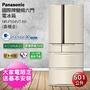 【Panasonic 國際牌】501公升一級能效智慧節能變頻六門冰箱(NR-F504VT/ N1 香檳金)