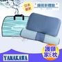 家e枕【YAMAKAWA】全方位護頸枕頭(單入組)