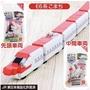 日本 大創 新幹線 923 積木 玩具 (7款可選)