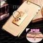 【純米小舖】iPhone 6s/6 & iPhone 6s/6 Plus 手機殼保護殼ETOUCH電鍍指環扣支架軟殼(4.7吋i6s/i6金色)