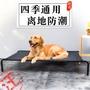 ❤️小皮球❤️ 行軍床透氣網 彈簧床 寵物透氣床 可拆洗寵物床 狗狗透氣床 飛行涼床 地板床