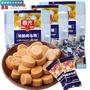 文社海南特產椰子糖 春光特制椰子糖 傳統特濃椰子糖228g*3袋