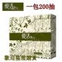 優活 抽取式衛生紙 200抽 (現貨)--需整箱請洽客服--