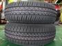 {順加輪胎}瑪吉斯MA307 195/65/15 ALTIS原廠配車胎 AE01 SAVER+ PZX MS800