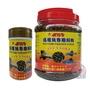 台灣紅袖子底棲魚專用飼料/異形魚專用飼料/沉底型飼料/含豐富藍藻/高蛋白