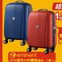 全聯 福袋~ 行李箱