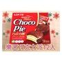 現貨 樂天巧克力派12入裝,樂天巧克力 LOTTE Choco Pie