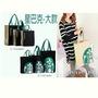 【大號】 日本Starbucks星巴克包 隨行杯購物袋手拎袋 棉麻帆布包包(三色)