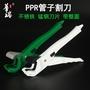 🎠起點✨必備華瑞居家工具PVCPEPPR管子割刀切管器水管剪綠色快剪20-32管子剪