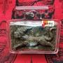 泰國 古巴盤石 蛇煙