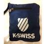 K.SWISS收納旅行袋