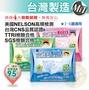 [真豪口罩]藍鷹牌口罩~新貨到全新改版四層防護~台灣製造PM2.5成人大兒童+幼童2-6歲+幼幼2-4歲3D立體口罩工業用50入