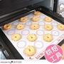 八號倉庫【1U080P021】DIY馬卡龍矽膠墊 餅乾烤盤墊 烘焙工具
